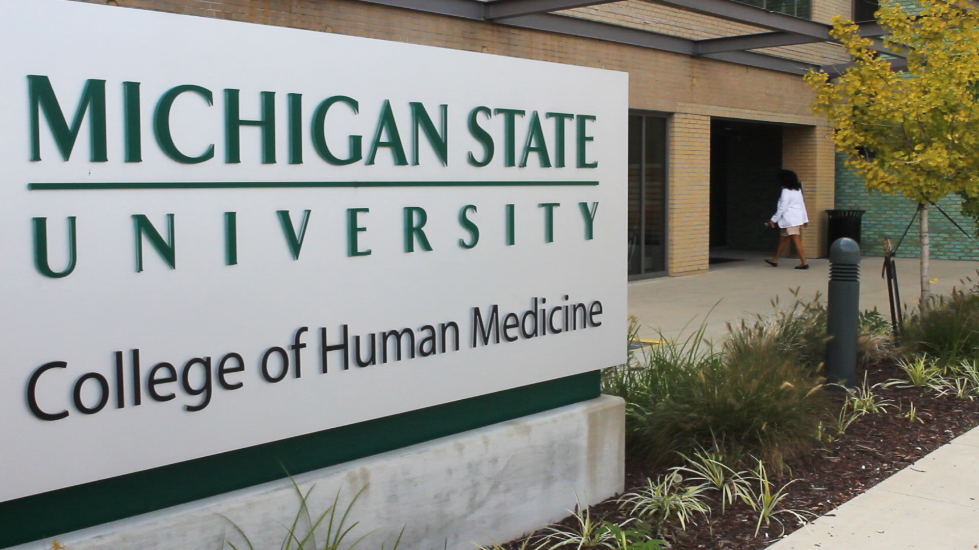 MSU College of Human Medicine Building