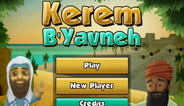 Two characters from the game Kerem B-Yavneh. The background is a desert scene by the ocean.